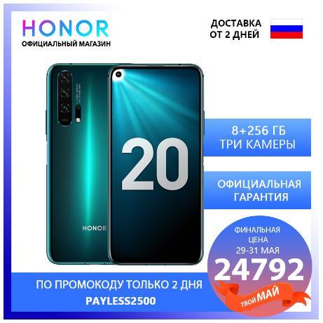 смартфон honor 20 pro купить деешво со скидкой на алиэкспресс