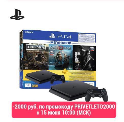 купить на aliexpress tmall Комплект «Sony PlayStation 4 Slim (1TB) Black (CUH-2208B)» + игра «DG» + игра «GOW» + игра «TLOU» + PS Plus 3-мес.