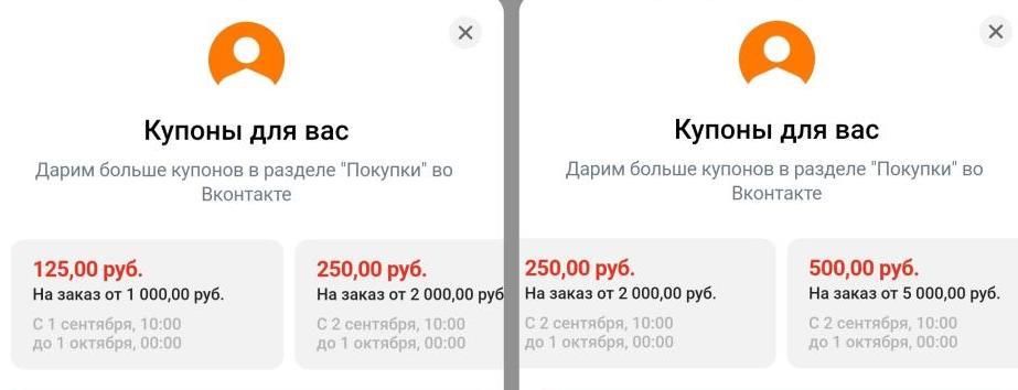 купон алиэкспресс на скидку до 500 рублей в мини приложениие али вк