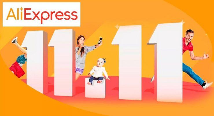 распродажа 11.11 на алиэкспресс, новые промокоды на скидку к распродаже aliexpress 11.11.20 получить