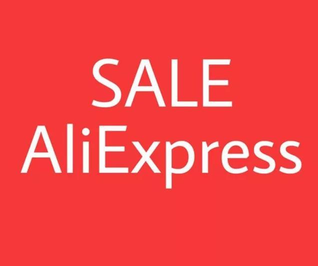 распродажа на алиэкспресс 12.10.20 промокоды и купоны на скидку aliexpress осень 2020