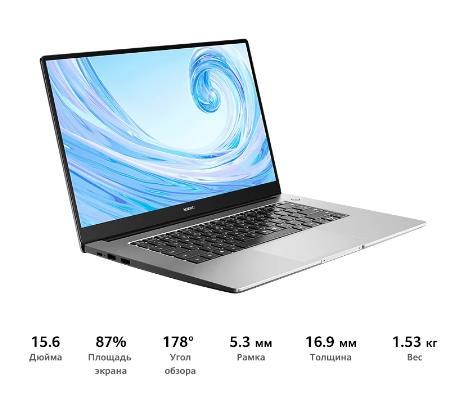 """купить Ноутбук HUAWEI MateBook D 15[15.6"""",8Гб+256Гб SSD,AMD R5 3500U,IPS ,AMD Radeon Vega 8, win10]ультрабук,российская гарантия на алиэкспресс"""