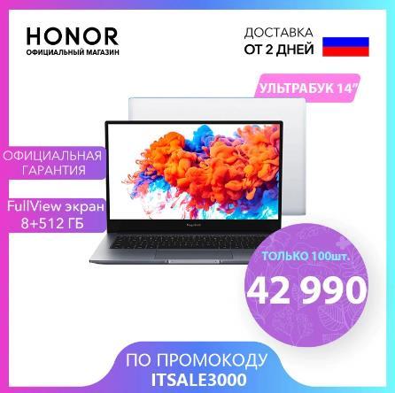 купить на алиэкспресс Ноутбук HONOR MagicBook 14 [ AMD Ryzen 5 3500U 2.1ГГц, 8Гб, 256Гб/512 Гб SSD, AMD Radeon Vega 8] дешево со скидкой и промокодом али
