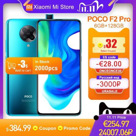 купить Глобальная версия Xiaomi POCO F2 Pro 6 ГБ ОЗУ 128 ГБ ROM, Смартфон Snapdragon 865 64MP + 20MP камера 6,67 дюймов сенсорный экран 4700 мАч NFC со скидкой на аилке