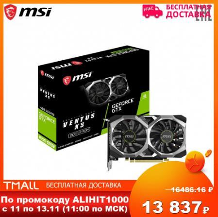 купить Видеокарта MSI PCIE16 Nvidia GeForce GTX1650 SUPER 4ГБ 128 бит 1650 SUPER VENTUS XS OC на алиэкспресс дешево лучшая цена в рф
