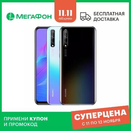 купить Смартфон Huawei Y8p 4/128GB [Ростест, новый, SIM любых операторов, официальная гарантия] на алиэкспресс
