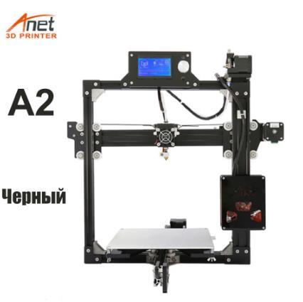 Anet A2 3D принтер Большая область печати Два варианта цвета Черный и серебристый Соткрытым исходным кодом Экструдер BMG купить на aliexpress