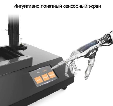 купить 3д принтеры анет со скидкой на алиэкспресс распродажа 11.11 промокоды на скидку