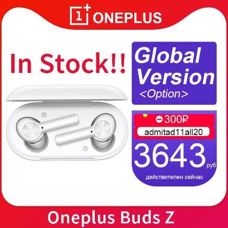 купить на адиэкспресс Глобальная версия CN Oneplus Buds Z TWS Наушники Беспроводные наушники Bluetooth 5.0 Наушники IP55 Водонепроницаемые наушники для Oneplus 8T 8 Pro