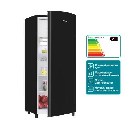 Hisense Цветной холодильник RR220D4AG2/R2/B2/Y2 с 4 звездной морозилкой, 164л, A++ купить на алиэкспрессе