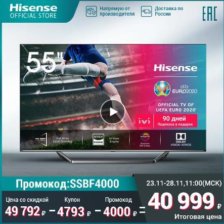 Телевизор 55 дюйма Hisense 55U7QF 4K UHD Smart TV 5055inchtv купить на алиэкспресс