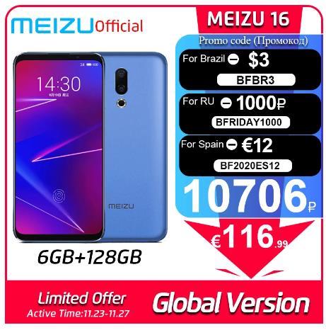 купить смартфон ан алиэкпресс Смартфон Meizu 16, глобальная версия, 6+64/128 Гб, процессор Snapdragon 710, экран 6.0'', фронтальная камера 20 мп, двойная задняя камера, аккумулятор 3100 мАч