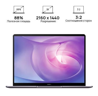 "купить Ноутбук HUAWEI MateBook 13[13"",16Гб+512Гб SSD,AMD R5 3500U ,2K display, win10]Ростест, Доставка от 2 дней, Официальная гарантия на алиэкспресс"