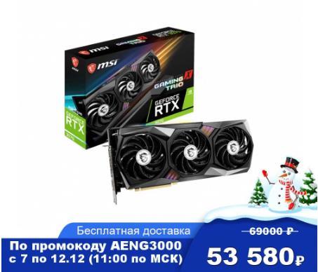 купить Видеокарта PCIE16 RTX3070 8GB GDDR6 RTX 3070 GAMING X TRIO MSI