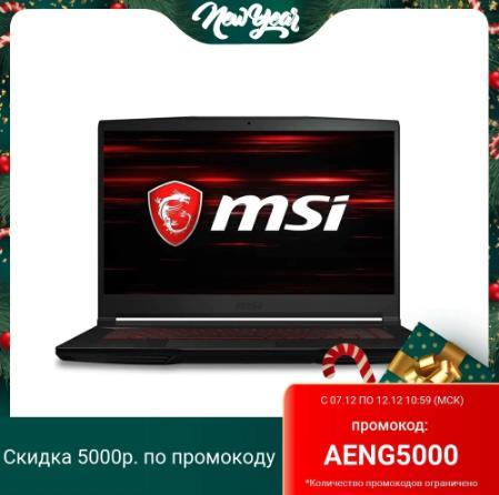 """купить Ноутбук MSI GF63 Thin 9SCSR-1027XRU 15.6"""", IPS, i5 9300H, 8Гб, 1Тб HDD, 128Гб SSD, NVIDIA GTX 1650 Ti MAX Q, 9S7-16R412-1027 на алиэкпресс"""
