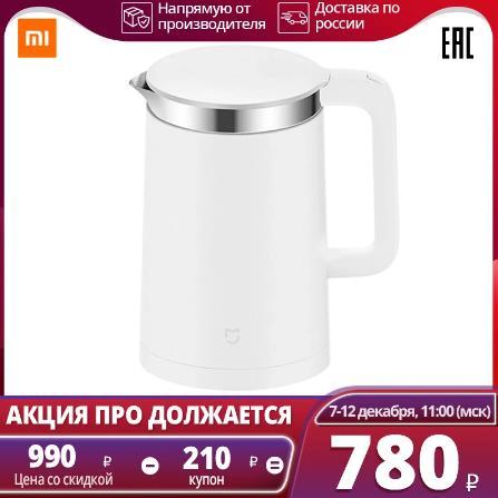 XIAOMI MIJIA Smart Kettle pro Электрический чайник умный постоянный контроль температуры кухонная техника чайник для воды купить