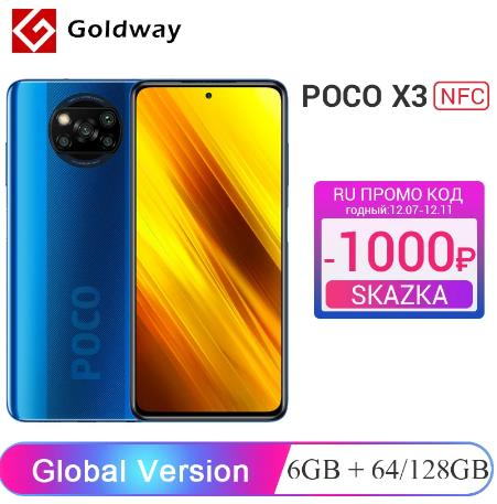 """купитьГлобальная версия Xiaomi POCO X3 NFC 6 ГБ 64 ГБ / 128 ГБ Смартфон Snapdragon 732G 8-ядерный процессор 64 Мп Четыре камеры 6,67"""" 120 Гц DotDisplay 5160 мАч"""