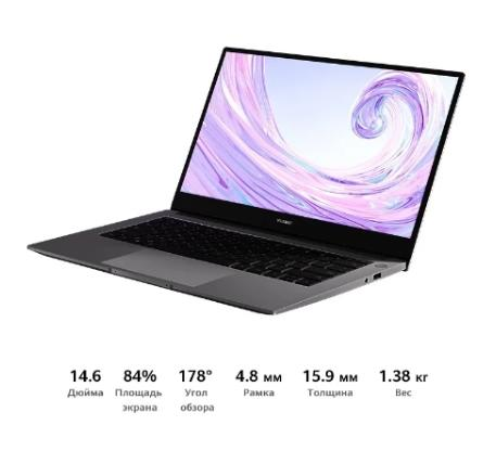 купить Ноутбук HUAWEI Matebook D 14 8 + 256 ГБ SSD|AMD Ryzen 5 3500U| Radeon™ Vega 8【Ростест, Доставка от 2 дней】