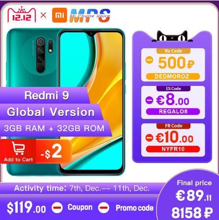 Смартфон Redmi9, восемь ядер, экран 5020 дюйма, 3 Гб + 32 ГБ/4 Гб + 64 ГБ