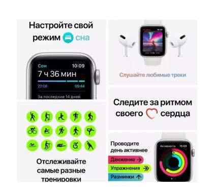 купить Умные часы Apple Watch SE, 44 мм [Ростест, новые, GPS, официальная гарантия]