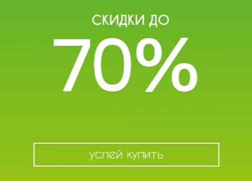 скидки до 70% на зенден алиэкспресс