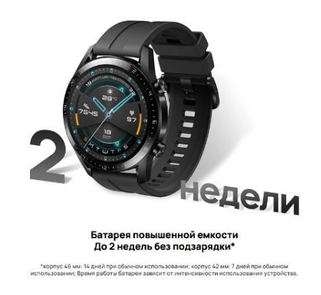 купить Умные часы HUAWEI Watch GT 2 |Звонки по Bluetooth| Две недели работы без подзарядки 【Ростест, Доставка от 2 дней, Официальная】