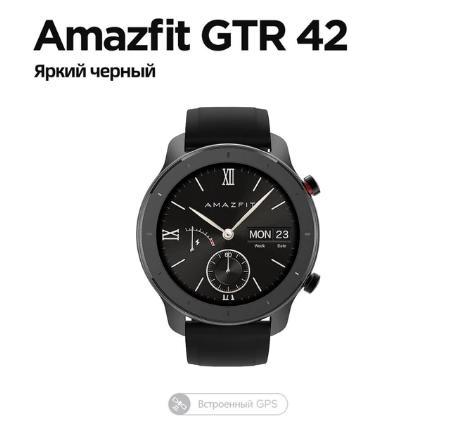 купить [Склад в России] глобальная версия Amazfit GTR 42 мм умные часы 12 дней аккумулятор 5ATM женские часы GPS управление музыкой для Android