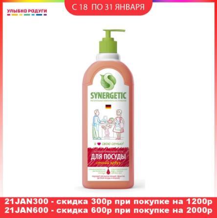 Антибактериальный гель для мытья посуды Synergetic сочный арбуз / апельсин 1л