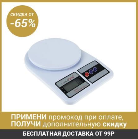 купить Весы кухонные LuazON LVK-704, электронные, до 7 кг, белые