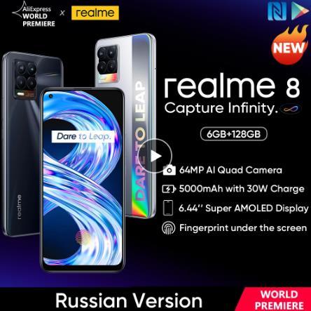 """[Мировая премьера в наличии] realme 8 смартфон 64-мегапиксельная четырехъядерная камера Helio G95 6,44 """"дюймов AMOLED Дисплей 5000 мА/ч, Батарея 30W зарядное устройство"""