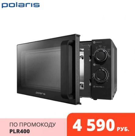 купить на алиэкспрессе Печь микроволновая POLARIS PMO 2001 RUS, соло, 20 л