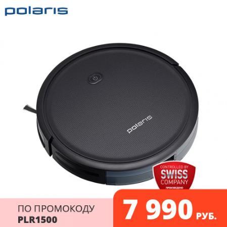 Робот-пылесос Polaris PVCR 1026 купить на алиэкспресс
