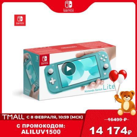 купить Игровая приставка Nintendo Switch Lite