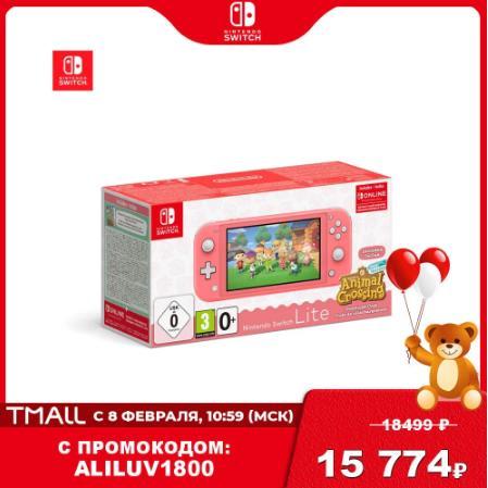 купить Игровая консоль Nintendo Switch Lite + код Animal Crossing: New Horizons + NSO