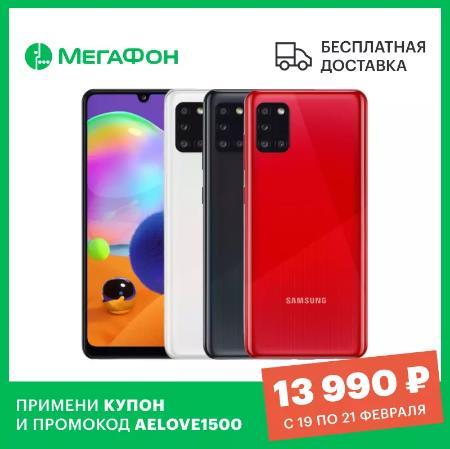 купить на али Смартфон Samsung Galaxy A31 4/64GB [Ростест, новый, SIM любых операторов, официальная гарантия]