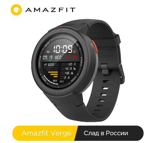 купить на алиэкспресс Смарт-часы Amazfit Verge Sport, GPS, IP68, GLONASS