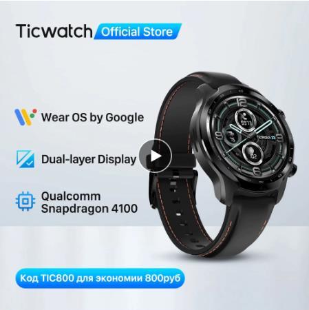 Введите TIC800, чтобы сэкономить 800руб Смарт-часы TicWatch Pro 3 с GPS, мужские спортивные часы, двухслойный дисплей, Snapdragon Wear 4100, 8 Гб ROM, 3 ~ 45 дней автономной работы