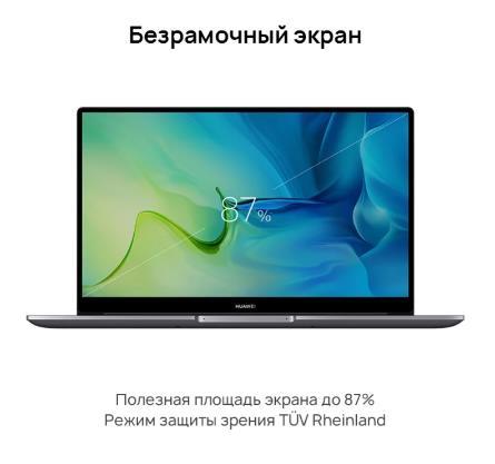 Ноутбук HUAWEI Matebook D 15 AMD 4500U 7 нм | 8+512 Гб SSD | AMD Radeon Graphics | 【Ростест, Доставка от 2 дней 】