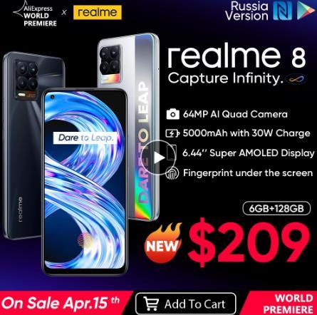 """[Мировая премьера 15 апреля] realme 8 смартфон 64-мегапиксельная четырехъядерная камера Helio G95 6,44 """"AMOLED Дисплей 5000 мА/ч, Батарея 30W зарядное устройство"""